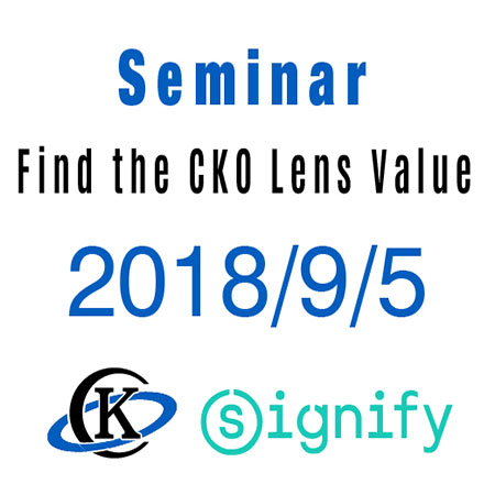 2018 セミナー:Find the CKO Lens Value