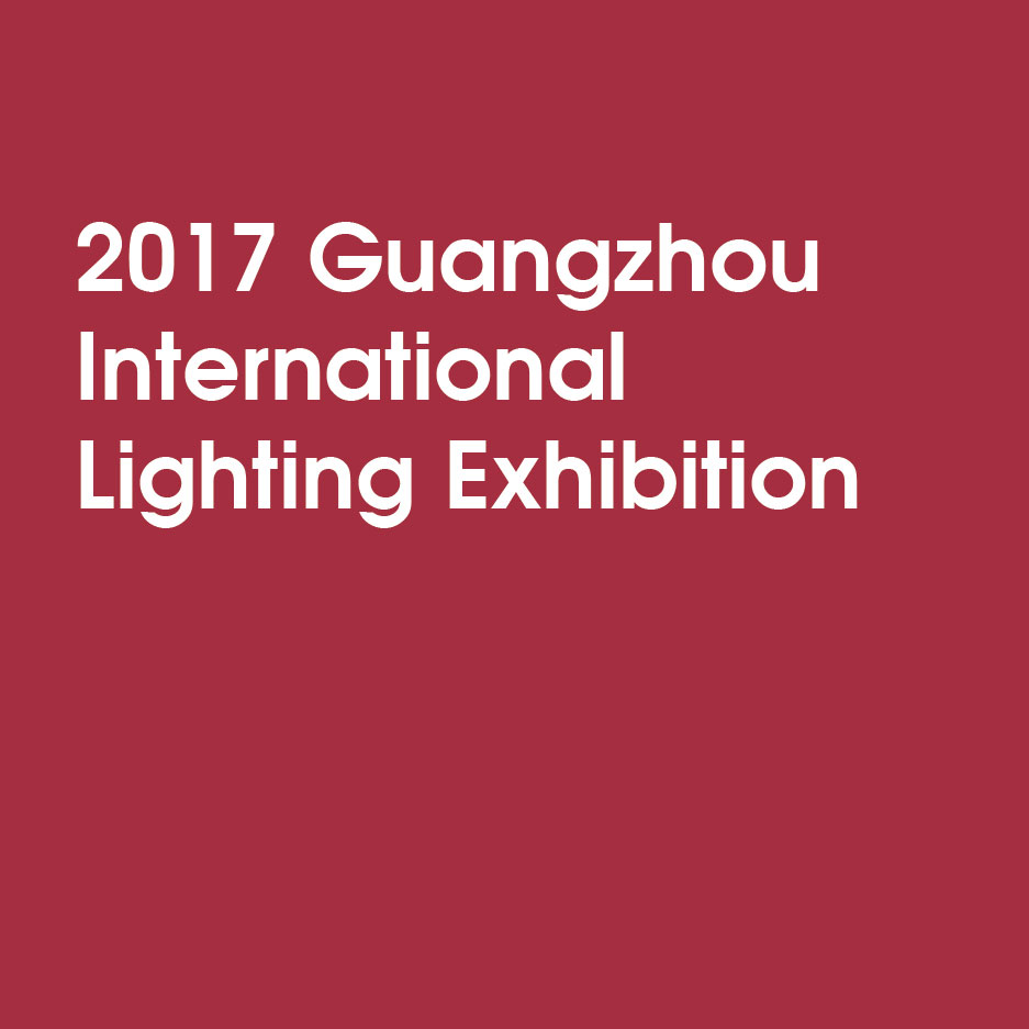 2017 Exhibit:Guangzhou International Lighting Exhibition