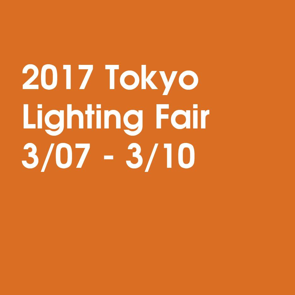 2017 Exhibit:Tokyo Lighting Fair