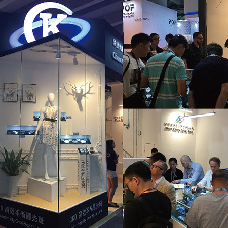 2018 報告する:Guangzhou International Lighting Exhibition