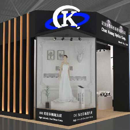 2018 Guangzhou Lighting Exhibition