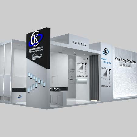 2019 Guangzhou Lighting Exhibition